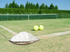 teaspoon of music sorb tennis_court