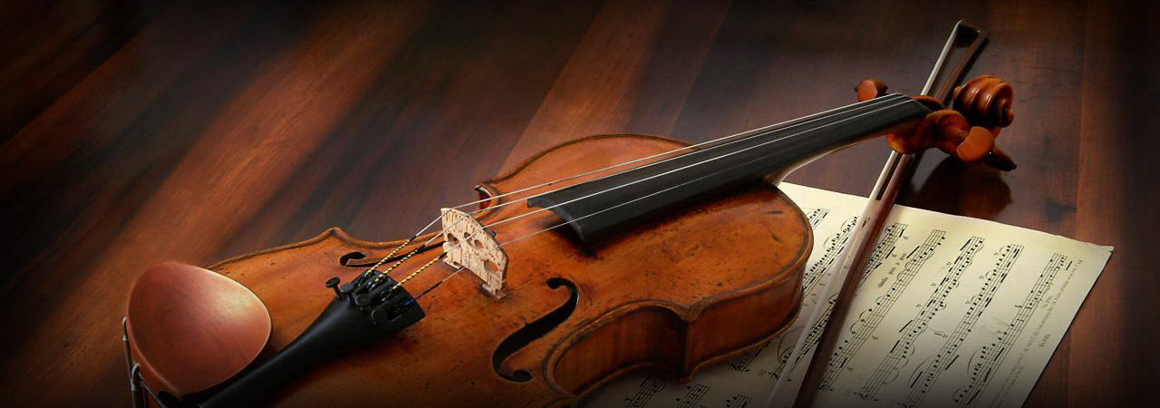 Could You Be Listening To A Secret Stradivarius?