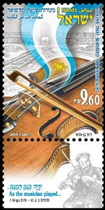 Siolin Stamp